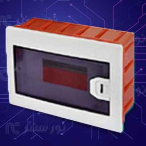جعبه فیوز توکار 2 تایی (میرسا)